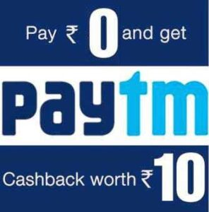 Free Rs 10 PayTM Cash
