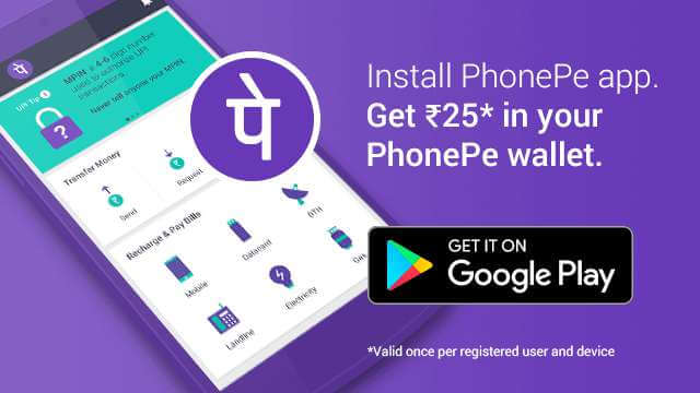 PhonePe Get Free Rs 25 Recharge