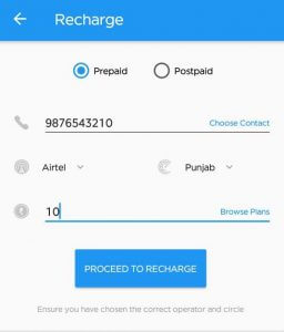 Free Recharge Trick | Pay Rs 10 and Get Free Rs 50