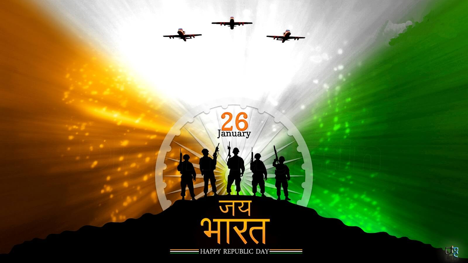 Live Streaming Republic Day Parade - 26th January 2017