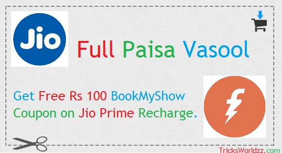 Get Free Rs 100 BookMyShow Coupon on Jio Prime Recharge