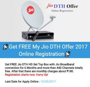 Reliance Jio DTH Fake Registration page.