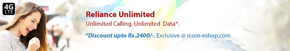 Reliance 1GB Free Internet Data Daily at Just Rs.365