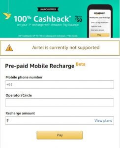 Amazon Prepaid Mobile Recharge Get Full 100% Cashback