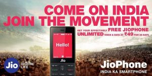 JioPhone New Rs 49 Tariff Plan Get 1GB Data