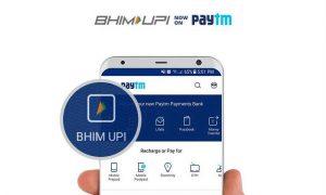 Paytm UPI Get Rs 30 Cashback on Rs 30