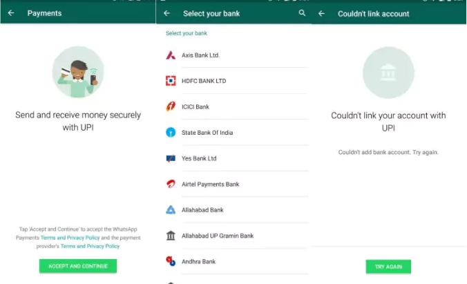 WhatsApp UPI Payments user interface